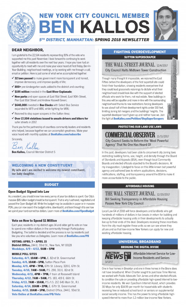 Newsletter FIrst Page