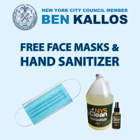 events ben kallos new york city council member events ben kallos new york city