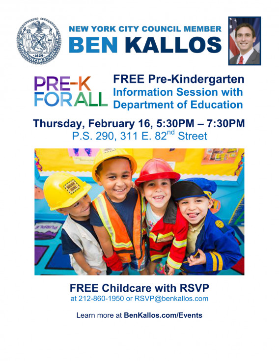 universal pre kindergarten information session free childcare ben kallos new york city council member